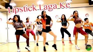 Lipstick Laga Ke - RDI DANCE CLASS...(#224) CHOREOGRAPHED by RAJESH