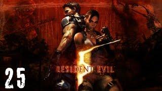 Resident Evil 5 Walkthrough S-Rank Part 25 - Uroboros Aheri Boss Battle