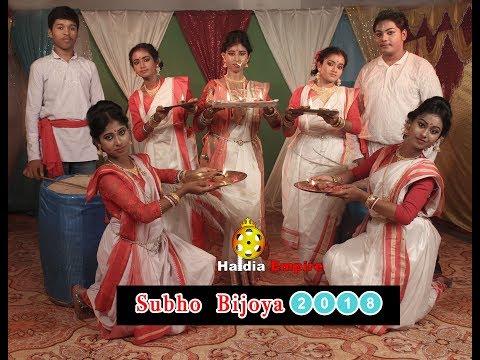 DurgaPuja Special || সিঁদুর খেলা || Subho Bijoya || Zee Bangla TV Serial || Stree || Haldia Empire