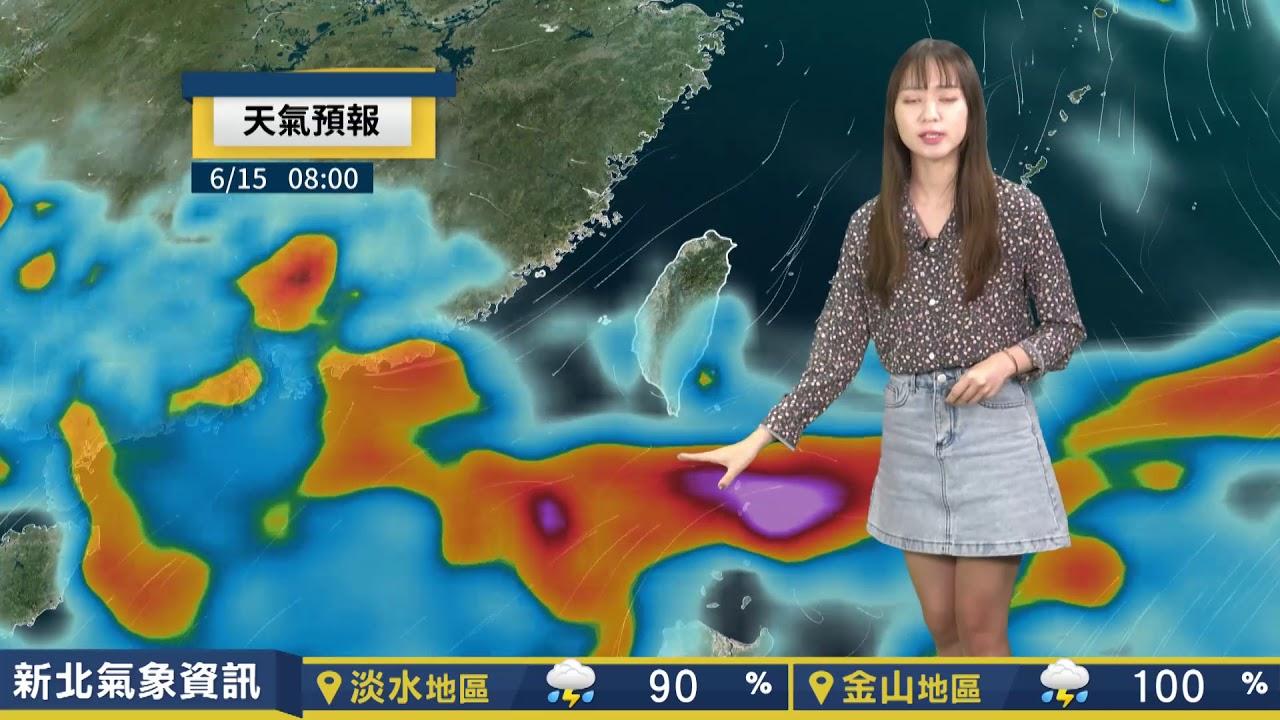 2019/06/11 梅雨鋒面南下 留意局部短時強降雨 - YouTube