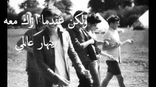 ‫ترجمة اغنية 1D Loved You First‬   YouTube