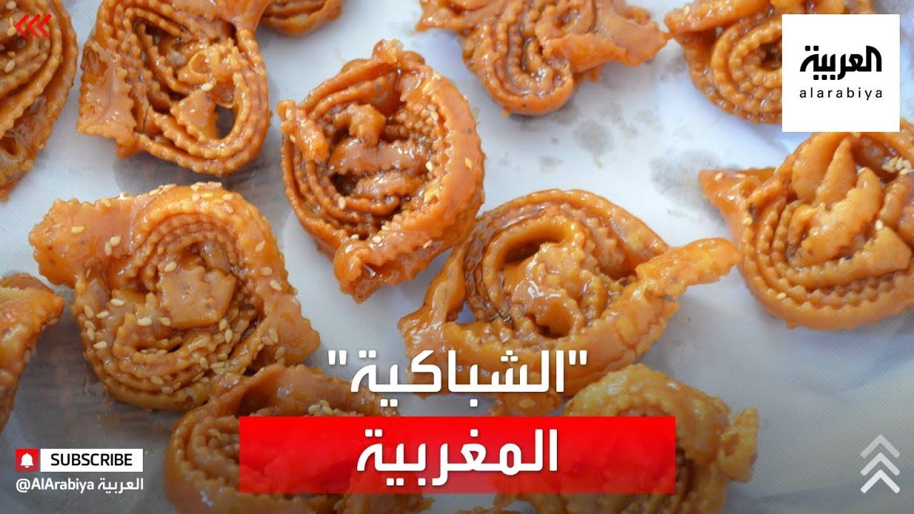 الشباكية، حلويات تزدهر صناعتها في المغرب خلال شهر رمضان  - نشر قبل 3 ساعة