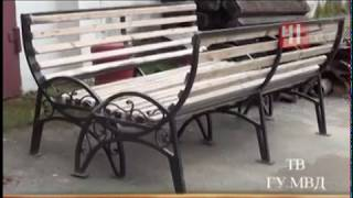 Украли уличные скамейки