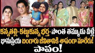 Family became CURSE for Bhanupriya's Career | Celebs News | Tollywood News | Super Movies Adda