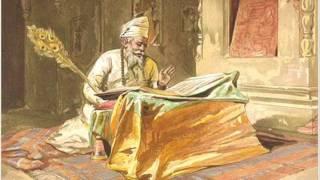 naam niranjan neer narayan