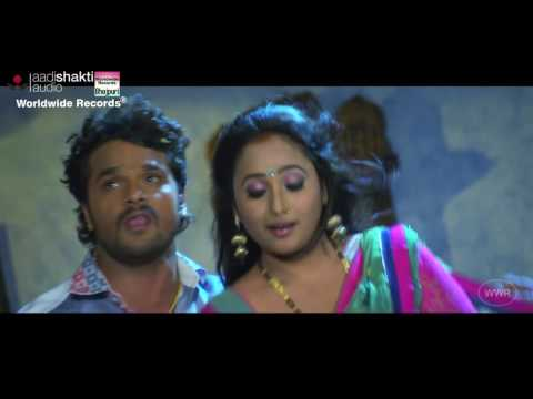 air net officy bhojpuri video 2017