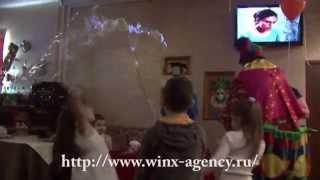 """Уникальные Мыльные пузыри http://www.winx-agency.ru/  - """"TV shans"""""""