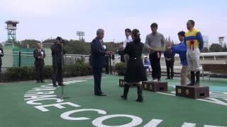 未来優駿2013中京スポーツ杯第52回ゴールドウィング賞(SPⅠ)勝利者インタビュー
