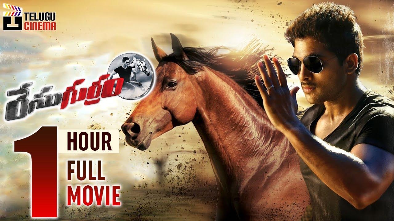 Download Race Gurram Full Movie in 1 Hour | Allu Arjun | Shruti Haasan | Surender Reddy | Telugu Cinema