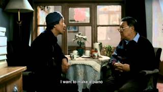 [TRAILER] The Piano in a Factory (Gang de qin) (2010)