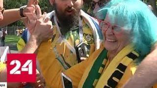 Яркие мгновения футбола: Роналду забросил бритву, а бабушки Лимпопо вышли против Бурановских - Рос…