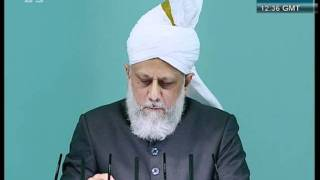 Urdu Friday Sermon 10th September 2010 - Islam Ahmadiyya