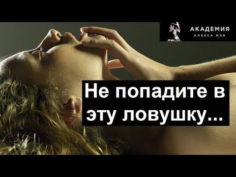 Смотреть порево девка воет от оргазма восхищен