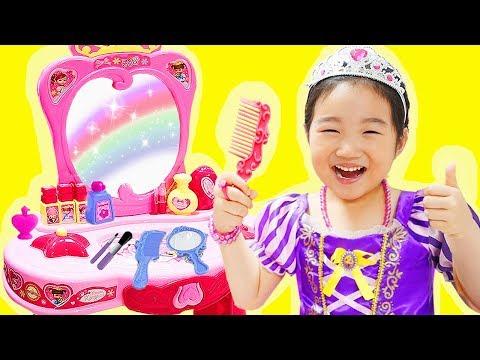 Boram Kids Makeup Toys