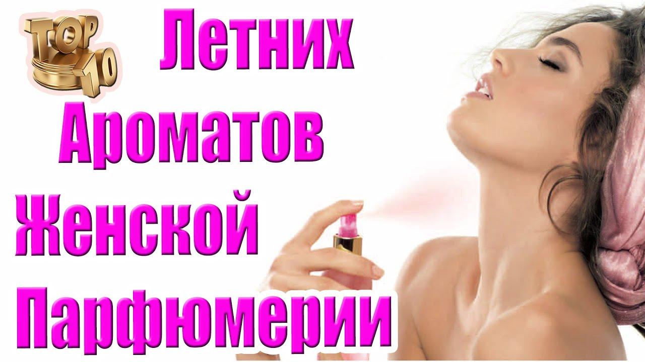 Купить женский топ с доставкой по киеву и украине от интернет-магазина leboutique. Большой выбор, скидки, постоянные распродажи модных,