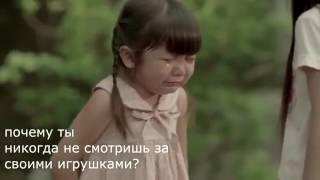 Сестра. Грустная тайская  Социальная реклама до слёз печальное видео