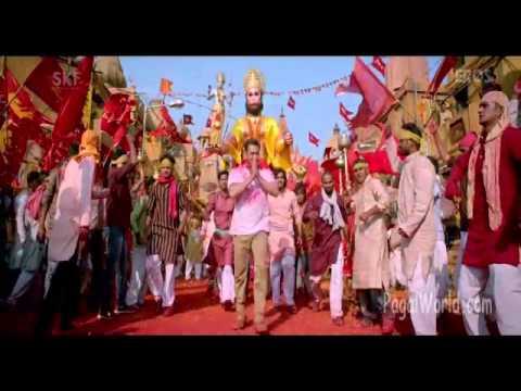 Bajrangi bhajan hd official trailer