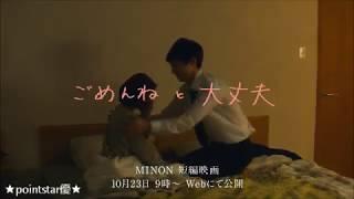 大島優子 NEWS&受賞歴 (1~42)◇ ❤ 祝!帰国後、シュガーラッシュオンラ...