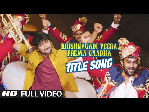 Krishnagadi Veera Prema Gadha Title Song Lyrics