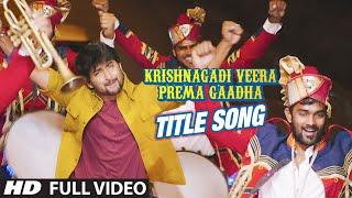 Krishnagadi Veera Prema Gaadha Full Video Song || KVPG || Nani, Mehr Pirzada