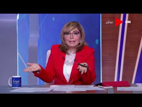 كلمة أخيرة - الفقرة الثانية - مواعيد فتح وغلق الورش والمحلات-الإعلام الإخواني  ينشط ضد مصر من لندن