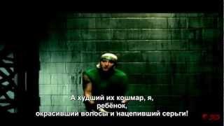 Eminem - Sing For The Moment с русскими субтитрами