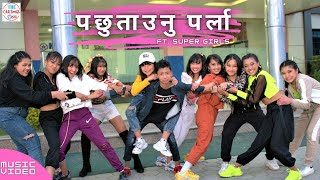 Cartoonz Crew Jr I Pachutaunu Parla I Bal Bahadur Rajbanshi I Ft.Super Girls