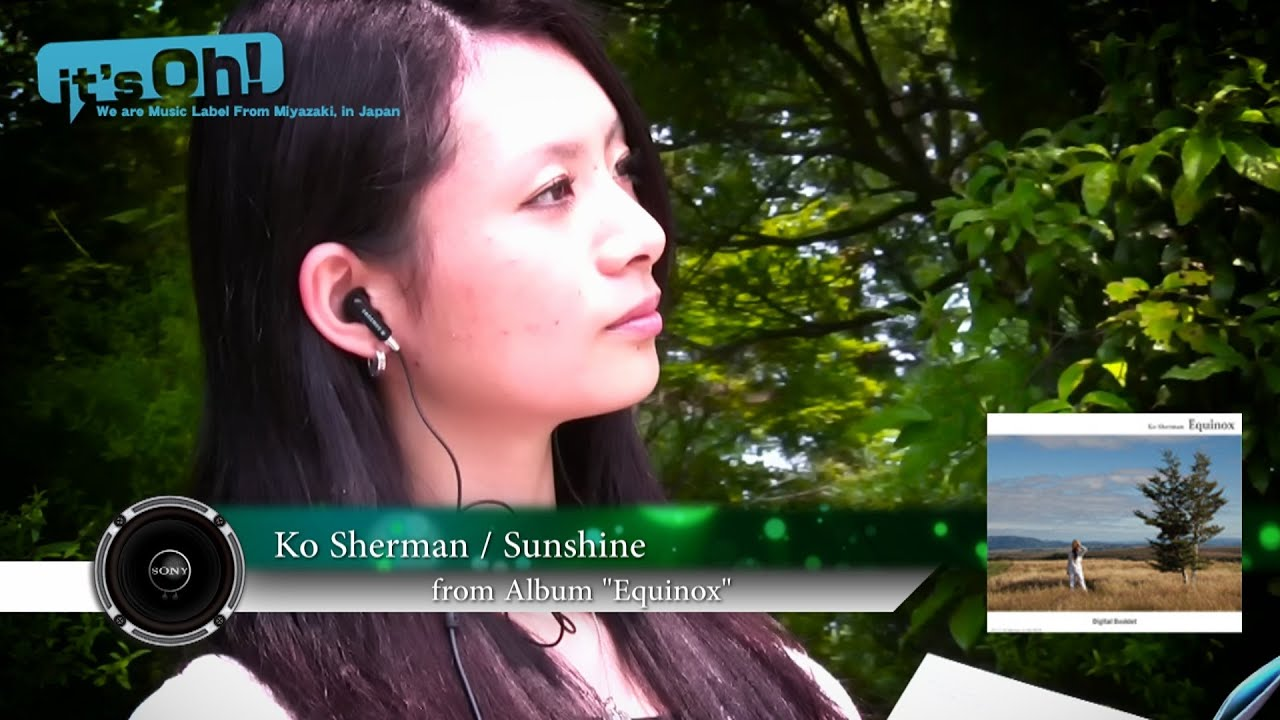 "Video News Spin-off#11 Ko Sherman ""Sunshine"""