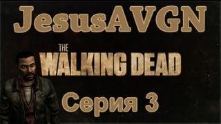 The Walking Dead - Episode 3 #3 - КЕННИ