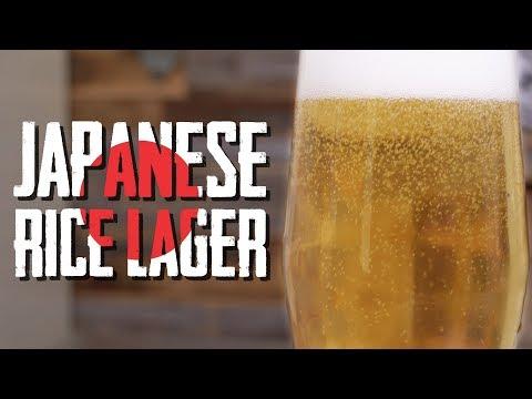 Japanese Rice Lager Homebrew Recipe