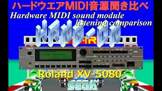 hang on for roland xv 5080 with srx 01 and srx 02