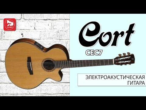 Классическая гитара с подключением CORT CEC7