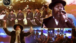 Repeat youtube video הנה אנוכי - מונה רוזנבלום, מקהלת נרננה, ויעקב דסקל | Yanky Daskal, Neranenu Choir - Hinei Anochi
