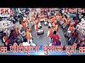 Nonstop Bhakti Mix By Gauri Kripa Dhumal Durg In शौर्य दिवस रैली 2017