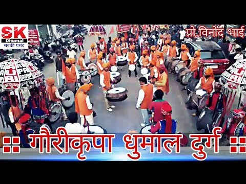 Nonstop Bhakti Mix By Gauri Kripa Dhumal Durg In शौर्य दिवस रैली 2017