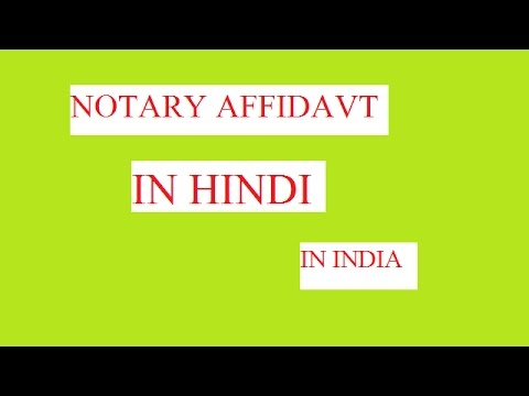 How to make Notary Affidavit in India in Hindi (S1E2)