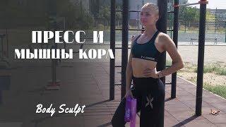 Тренировка на пресс и мышцы кора с фитнес резинками