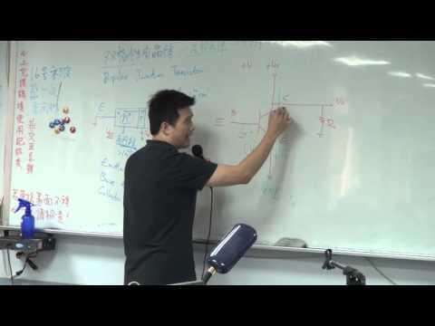電子學暨實習教學影片
