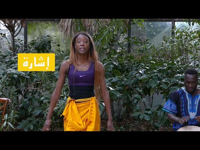 باتي رقصات افريقية3
