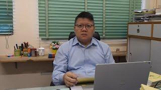 Publication Date: 2020-01-24 | Video Title: 2020年台山商會學校賀歲特輯