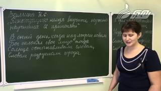 Пунктуация. Принципы русской пунктуации. Функции знаков препинания