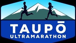 2016 Taupo Ultramarathon 100k