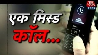 Repeat youtube video Vardaat: The case of a missed call (PT - 1)