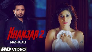 Khanjar 2 (Full Song) Masha Ali | G Guri | Aman Barwa | Latest Punjabi Songs 2019