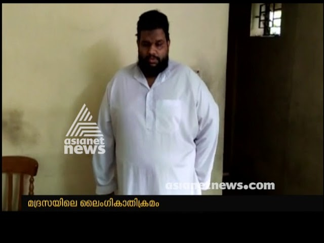 Madrasa teacher arrested for sexually abusing students