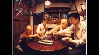 Suneohair - Folk スネオヘアー / フォーク Album: Folk Year: 2004 All...