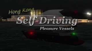 Vessel Self Driving