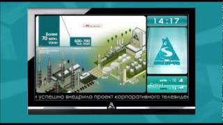 """видео: Корпоративное телевидение - компания """"Ривелти групп"""""""