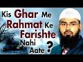Jis ghar me kutta aur tasweer hoti hai us ghar me rahmat ke farishte dakhil nahi hote mp3
