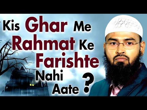 Jis Ghar Me Kutta Aur Tasweer Hoti Hai Us Ghar Me Rahmat Ke Farishte Dakhil Nahi Hote